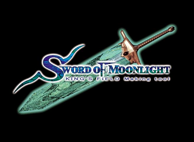 Sword of Moonlight splash screen